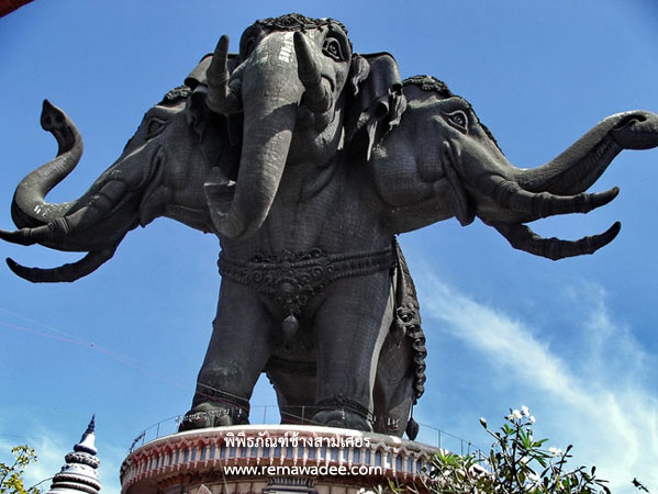 พิพิธภัณฑ์ช้างเอราวัณ จังหวัดสมุทรปราการ