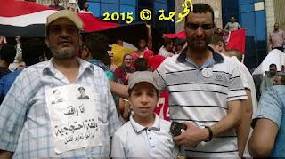 الحسينى محمد, الخوجة