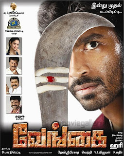 Watch Vengai (2011) Tamil Movie Online // Ravichayal - Bloggers