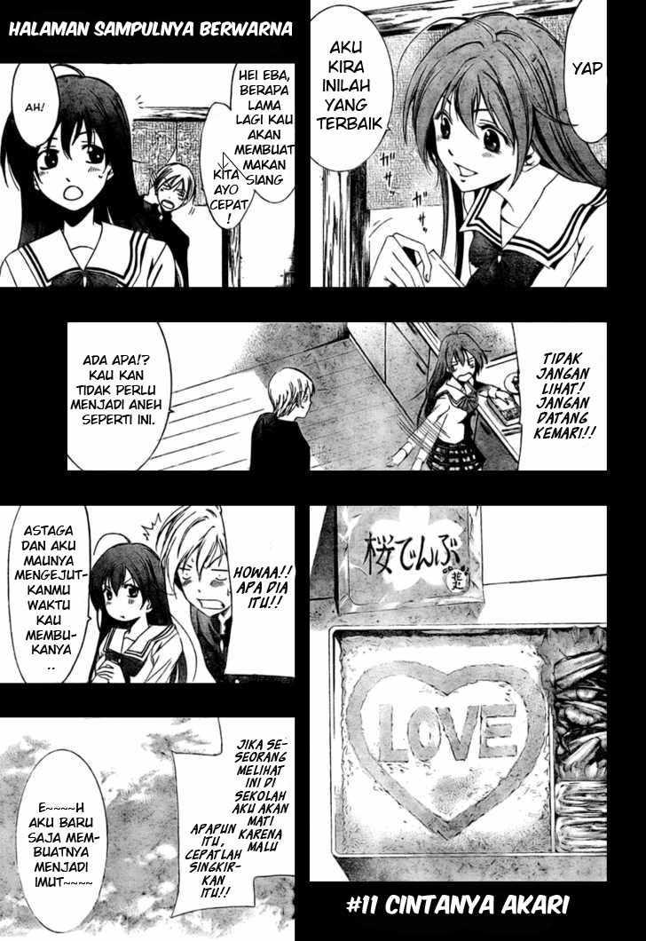 Komik manga 02 shoujo manga kimi no iru machi