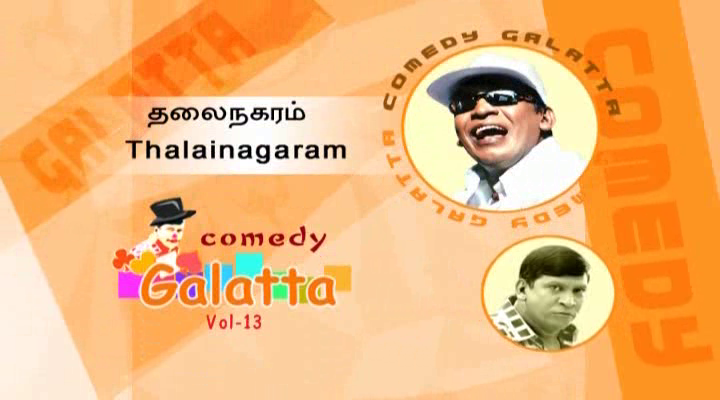 Comedy Galatta Volume 13 Watch Online