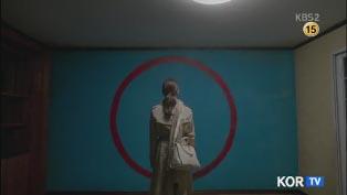 gambar 26, sinopsis drama korea shark episode 5, kisahromance