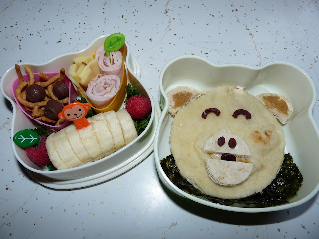Monkey Bento Lunch