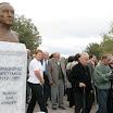 2012 Έτος Νικηφόρου Βρεττάκου επιδιώκει ο Δήμος Ευρώτα