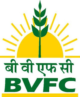 Brahmaputra Valley Fertilizer Corporation Limited (BVFCL), navy jobs, bank jobs, bank vacancies, central government jobs, government recruitment, army jobs, gov jobs, govt jobs, railway jobs, rail vacancies