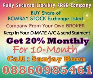 Fully Secured Plan Call : 088609-85461
