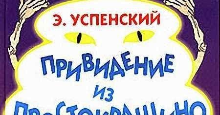 Новости в усть-каменогорске на неделю
