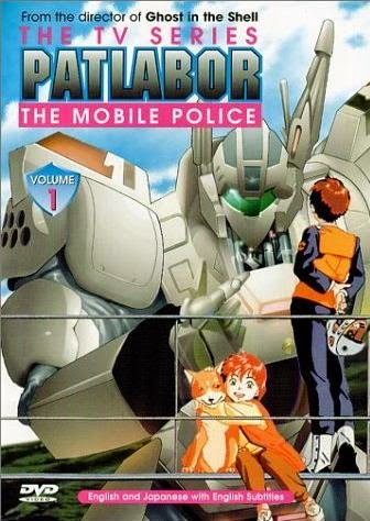 Mobile Police Patlabor Episode 13-16 Subtitle Indonesia