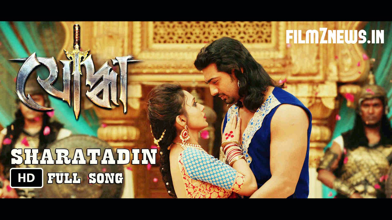 Saratadin Video Song From Yoddha (2014) Bengali Movie