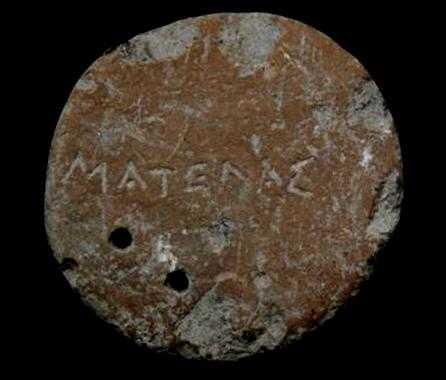 Σπουδαία αρχαία ευρήματα δίπλα στον Αλιάκμονα