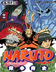 Naruto Mangá - 707