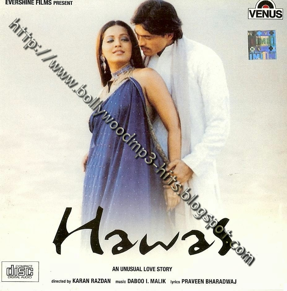 hawas 2004 movie