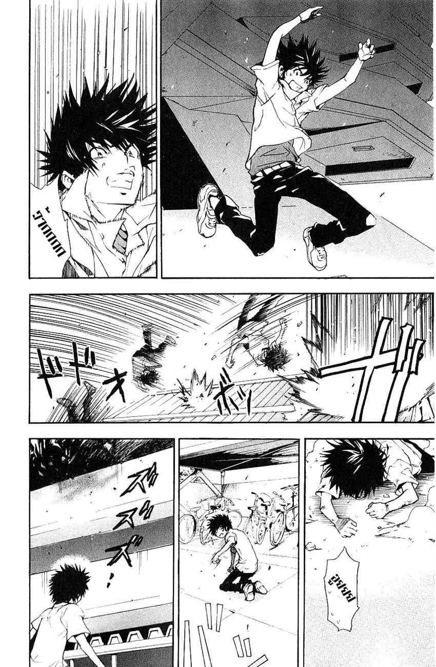 อ่านการ์ตูน To aru Wasurerareta Ai no Index to Touma 4 ภาพที่ 19