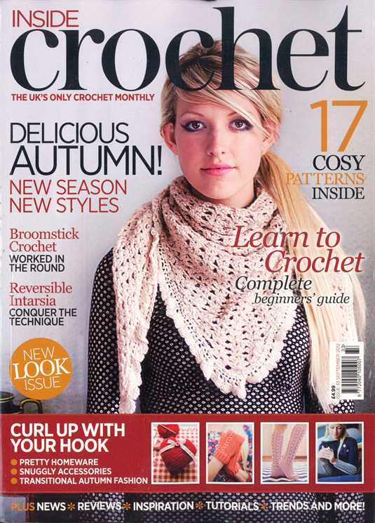 Free Crochet Magazine Subscriptions : Heldasland: Inside crochet Issue 33