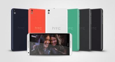 Dalam 3 hari, HTC Desire 816 Dipesan 450ribu unit