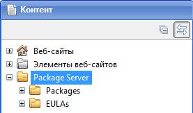 Узел Package Server (сервер пакетов) в разделе Контент