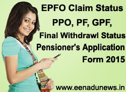 Status of Pension Application Form 2015, Pension Payment Order (PPO) Status Online, EPFO Claim Current Status 2015, Pension Claim Form Download, Online Status PPO, PF, GPF Final Withdrawal, Online Status of GPF Final Withdrawl