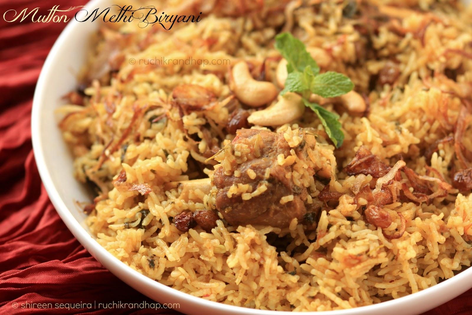 Chicken biryani muslim style - photo#13