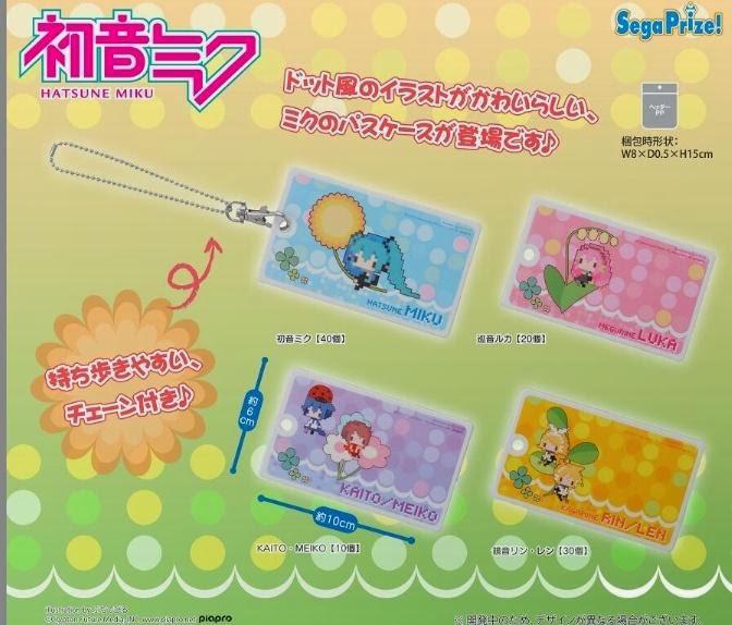 http://www.shopncsx.com/hatsunemikucoinpurse.aspx