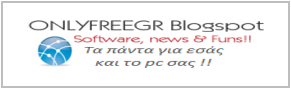ONLYFREEGR Blogspot