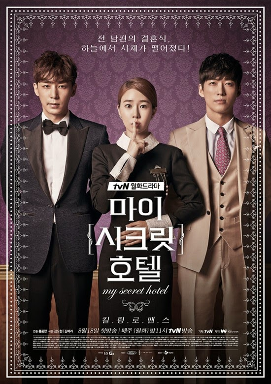 Subtitle Indonesia My Secret Hotel
