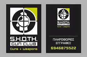 S.H.O.TH GUN CLUB