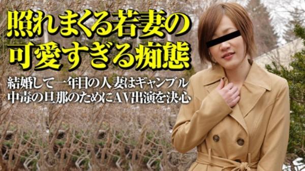 JAV Uncensored 111015 526 Kaori Ikari
