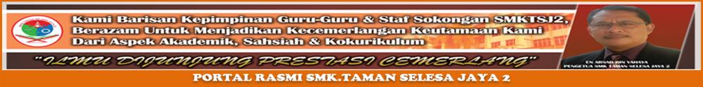 SMK.TAMAN SELESA JAYA 2