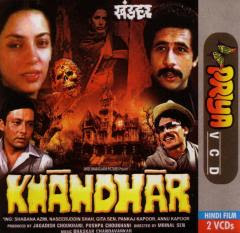 Khandhar (1984 - movie_langauge) - Shabana Azmi, Annu Kapoor, Pankaj Kapur, Sreela Majumdar, Gita Sen, Naseeruddin Shah, Rajen Tarafder