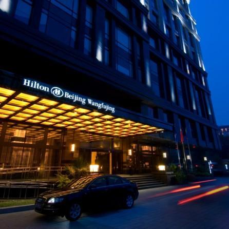 Hilton Beijing Wangfujing Hotel