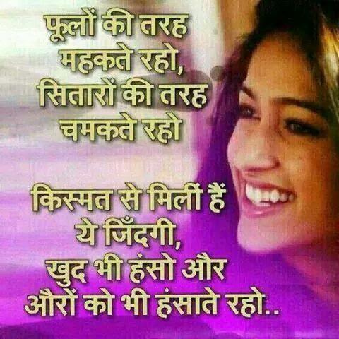 Shayari Hi Shayari: love shayari image hindi ,Hindi Shayari Image