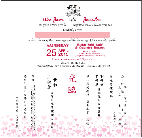 Peony Wedding Invitations is adorable invitation template