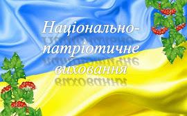 Ми - Українці, і ми того варті!
