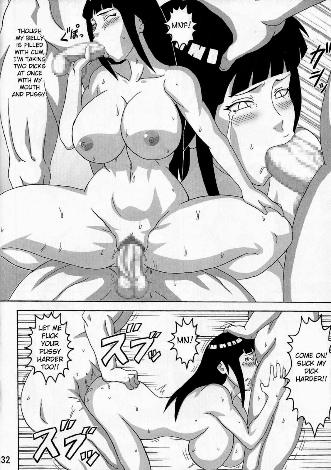 huge breasts ehentai