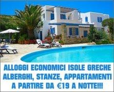 Hotel economici nelle isole greche