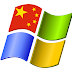 Windows XP still receive support in China
