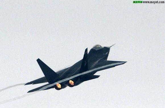 J-31 saat Airshow China 2014