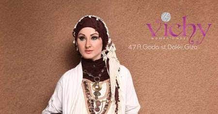 Hijab Styl Caftan Gallery