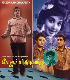 Major Chandrakanth (1966) DTH