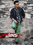 Ram Charan's Yevadu movie HQ Wallpapers New posters-thumbnail-11