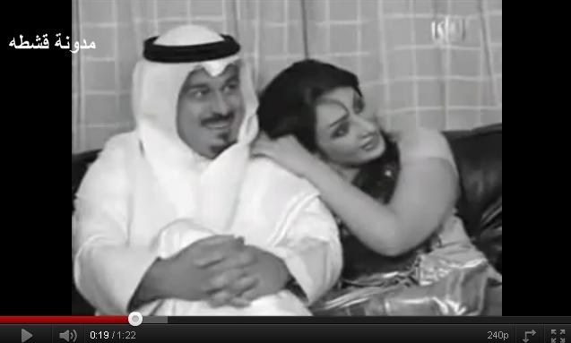 يوتيوب فيديو.. فضيحة الفنانة شيماء على التى هزت الكويت.flv 7.png