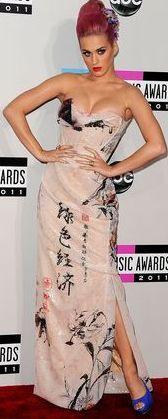 Foto de Katy Perry en los American Music Awards 2011
