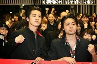 Genji Takaya & Tamao Serizawa