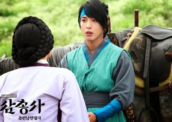 Drama Baru Jung Yong Hwa CNBLUE