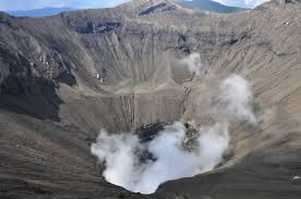 The crater of Mount Bromo.