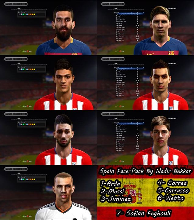 Ultigamerz Pes 2010 Pes 2011 Face: Pes-modif: PES 2013 Liga BBVA Face-Pack By Nadir Bekkar