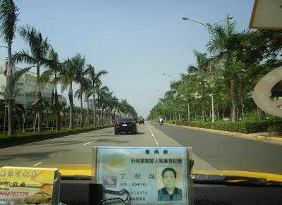 Тайвань, Тайпей 2009, октябрь, Taipei, Taiwan, October, промышленныйй парк, industrial park