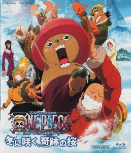One Piece Movie 9 - Episode of Chopper Plus: Bloom in Winter, Miracle Cherry Blossom ταινιες online seires oipeirates greek subs