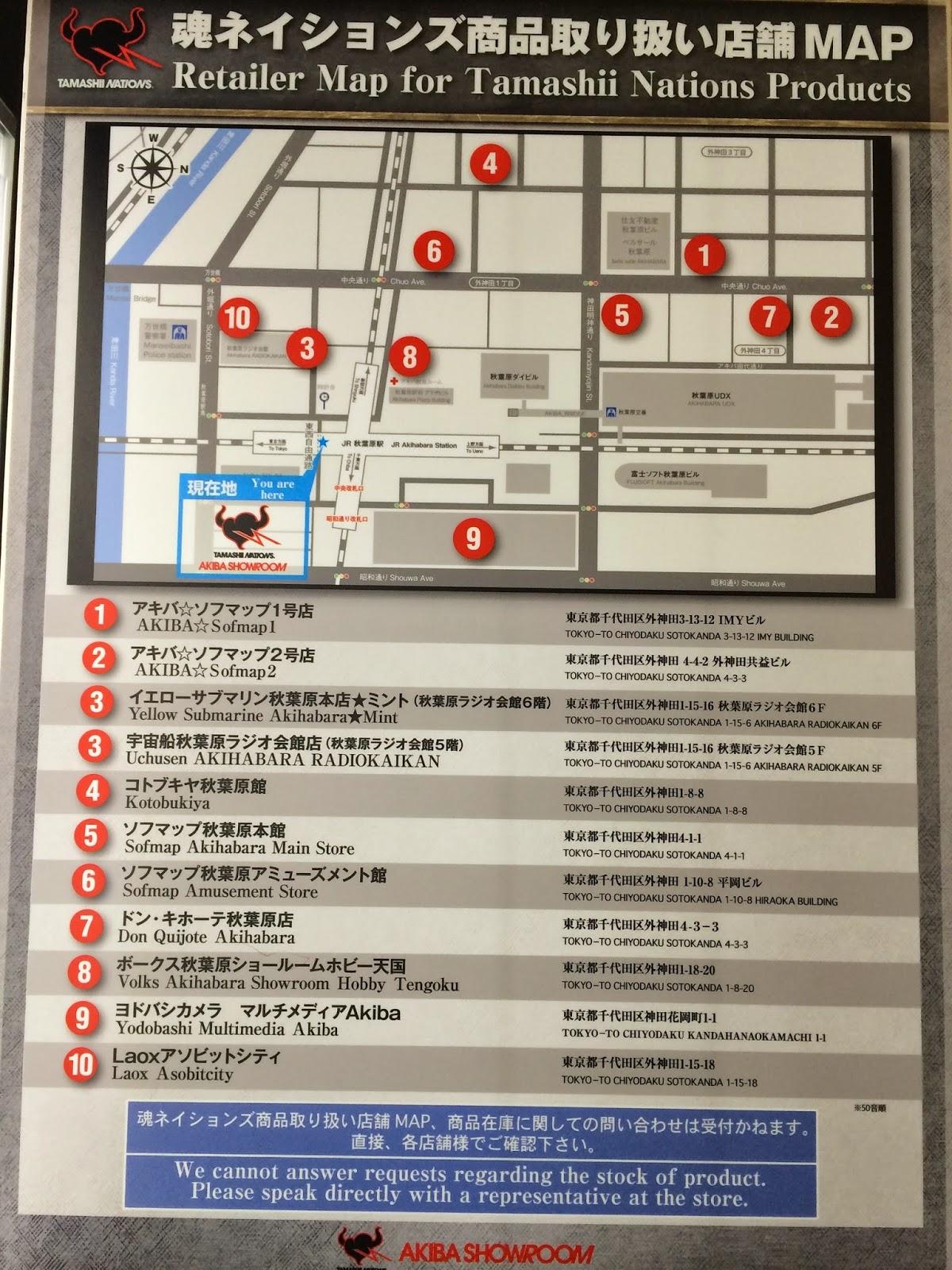 japan tokyo akihabara denkigai electronic town otaku retailer map tamashii nations