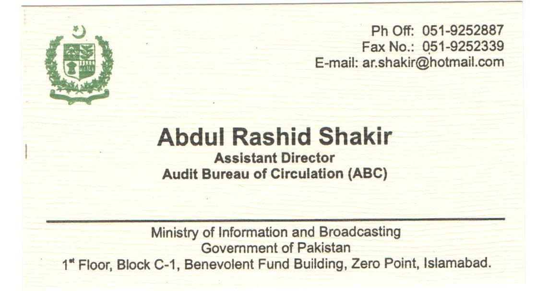 Shakir\'s Personal: VISITING CARD